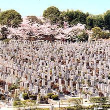 大阪枚方霊苑
